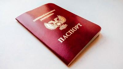 Паспорт ДНР: можно ли талон на подачу документов передать другому