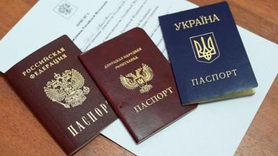 Что будет с украинскими паспортами в ДНР – комментарий Д.Пушилина