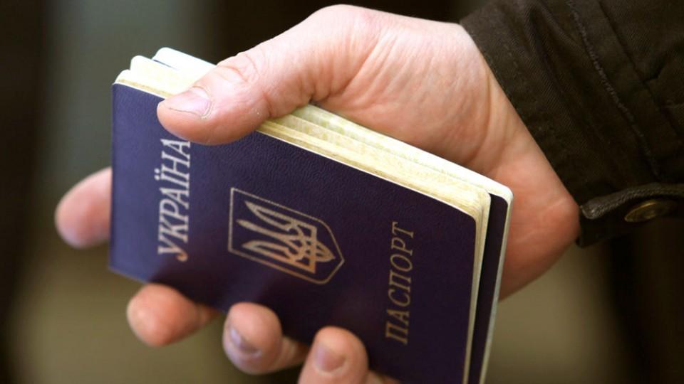 ukrainskiy-pasport.jpg