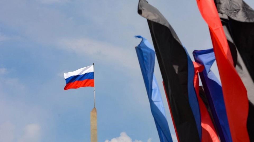 flag-rossii.jpg