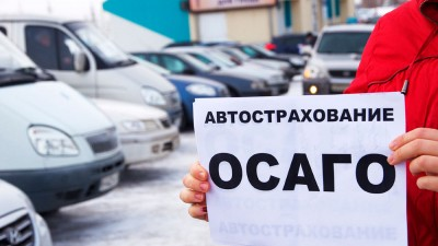 ЦРБ внес изменения в Коэффициенты страховых тарифов по ОСАГО