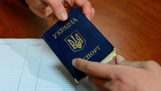 pasport-ukrainyi.jpg