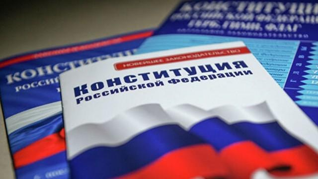 obshhestvennyie-slushaniya-dnr-e1584195055912.jpg
