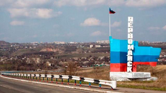 pervomaysk-1.jpg
