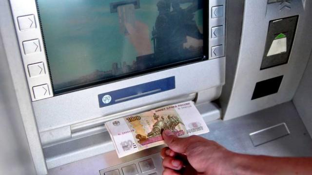 bankomat-dnr.jpg