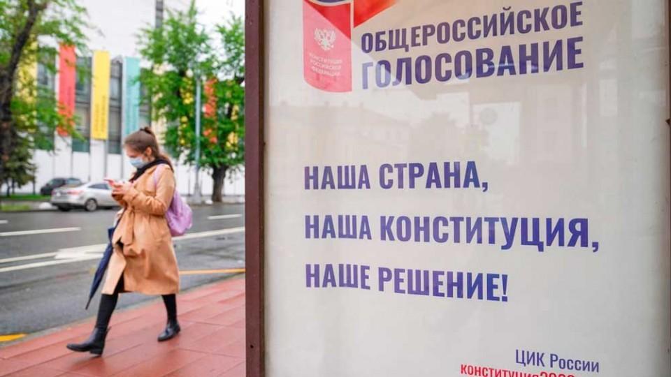konstitutsiya-1.jpg