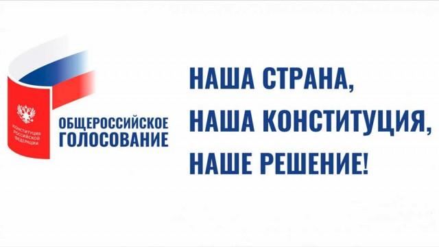konstitutsiya-2.jpg