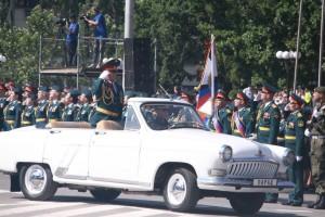 парад 56