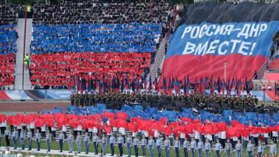 На следующей неделе в ДНР будут отдыхать 4 дня