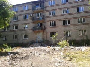 киевский район 9