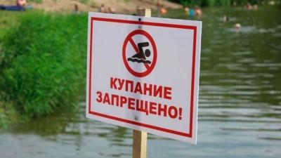 Купание в водоёмах Донецка запрещено – администрация города