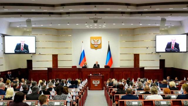 parlament-dnr-1.jpg