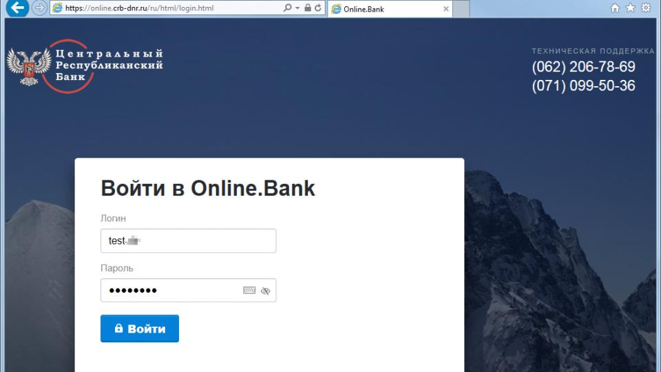 klient-bank-dnr-e1599893017376.png
