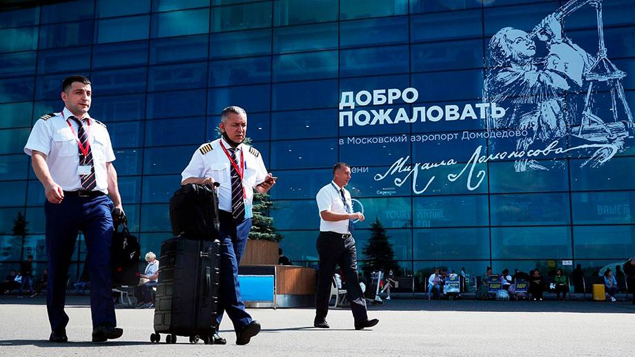 rossiya-ae`roport.jpg
