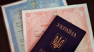 До 1 марта 2023 года: В ДНР утвердили порядок предоставления документов на украинском языке