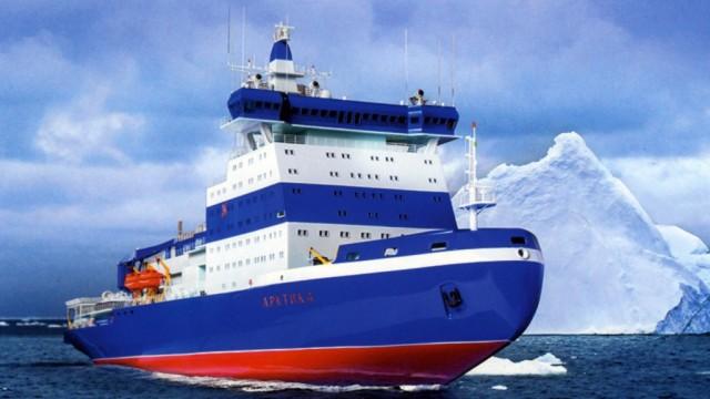 arktika-e1607172876761.jpg