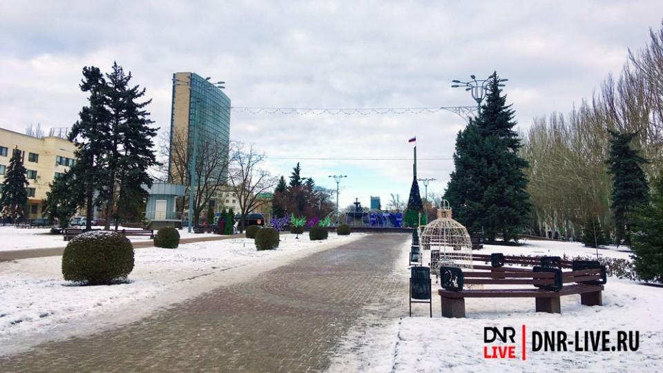 Donetsk-zima-2021-1.jpg