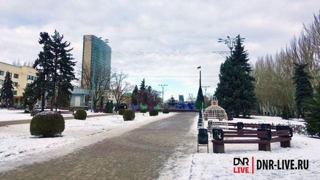 Donetsk-zima-2021.jpg