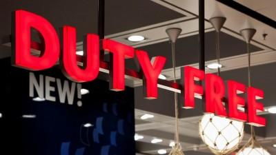 В 2021 на ППТК «Успенка» откроется магазин Duty Free