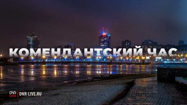 Komendantskiy-chas.jpg
