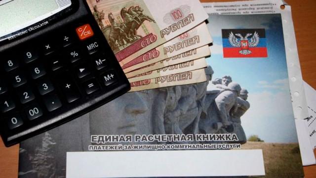 kommunalnaya-kvitantsiya-uvelichitsya-na-17.jpg