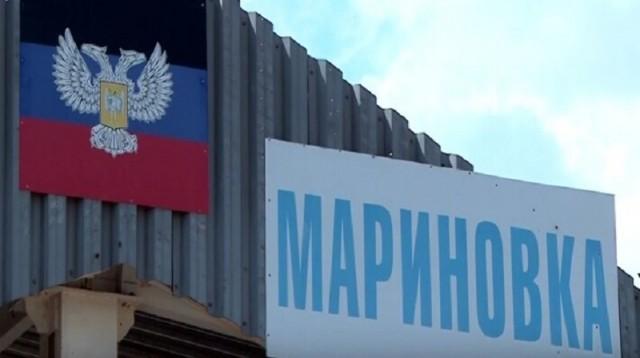 marinovka-e1610361466902.jpg