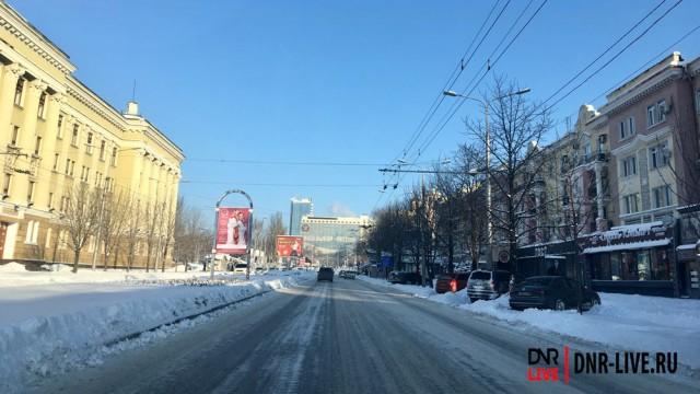 donetsk-yanvar-2021.jpg