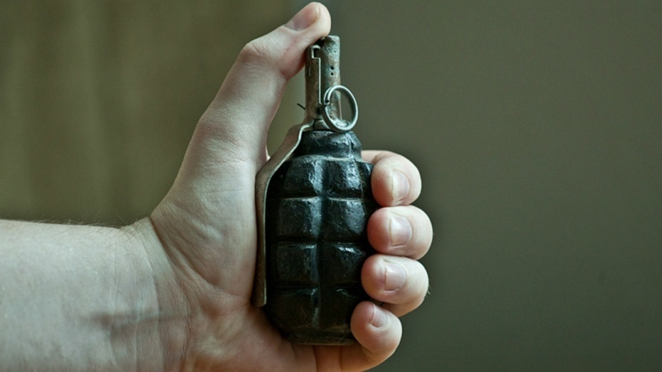 granata.jpeg