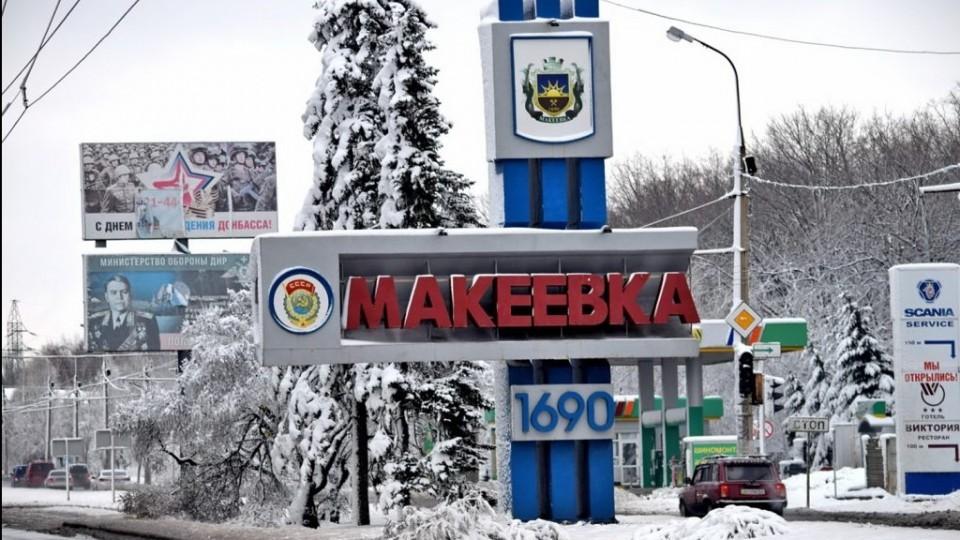 makeevka-e1615118126609.jpg
