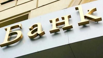 Юрченко рассказал, как будет называться первый частный банк